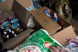 Доставка товаров первой необходимости, продуктов питания и почты в труднодоступные районы Свердловской области , продукты