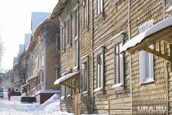 Виды Новоуральска, Свердловская область, старый дом, жилой дом, барак, аварийное жилье, ветхое жилье, чешуйчатый дом