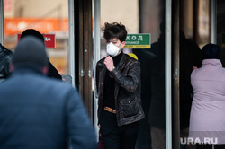 Виды Екатеринбурга, маска, респиратор, виды екатеринбург, коронавирус, пандемия