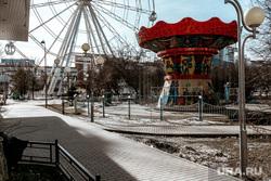 Карантин в Тюмени. Тюмень, цветной бульвар