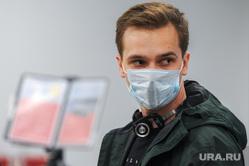 Обстановка в челябинском аэропорту Игорь Курчатов во время эпидемии коронавируса. Челябинск , медицинская маска, пассажиры, аэропорт игорь курчатов, коронавирус, масочный режим