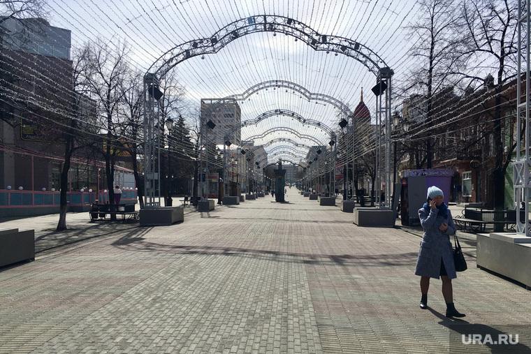 Кировка. Челябинск