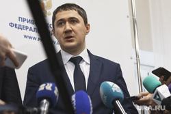 Представление ВРИО губернатора Пермского края Дмитрия Махонина, махонин дмитрий