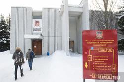 Похороны отшельника Олега Бородина. Екатеринбург, екатеринбургский крематорий