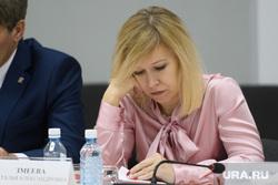 Совещание с представителями муниципалитетов СО. Екатеринбург, змеева наталья