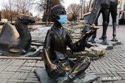 Кировка. Скульптуры в медицинских масках. Челябинск