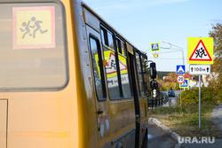 Виды Верхней Сысерти. Свердловская область, школьный автобус, осторожно дети, пазик, перевозка детей