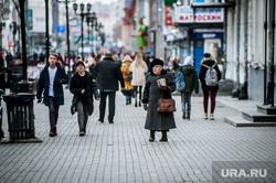 Виды Екатеринбурга, виды екатеринбург, коронавирус, пандемия