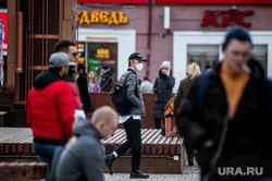 Виды Екатеринбурга, маска, респиратор, виды екатеринбург, пандемия коронавируса
