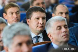 Алексей Текслер на совещание с главами муниципальных образований. Челябинск, карюков алексей