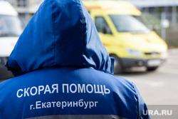 Открытие новой подстанции Скорой медицинской помощи в микрорайоне Академический. Екатеринбург, медбрат, скорая помощь, екатеринбург , машина реанимации, медик