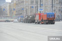 Пустой город. Коммунальная техника. Челябинск