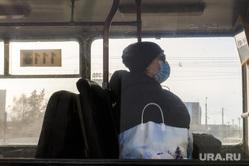 Санитарная обработка челябинских улиц. Челябинск, троллейбус, медицинские маски, люди в транспорте