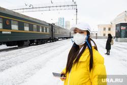 Встреча пекинского поезда до Москвы. Екатеринбург, китаец, респиратор, прибытие поезда, поезд пекин улан-батор москва, пекинский поезд, пекинский экспресс, ли цзяни