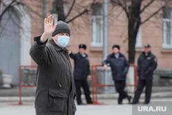 Город во время полной самоизоляции.  Курган , маска, медицинская маска, масочный режим, наряд полиции