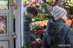 Мимозы, весенние цветы. Челябинск, цветы, цветочный киоск
