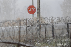 Трасса М5 Дорога Челябинск, снег, знак, стоп