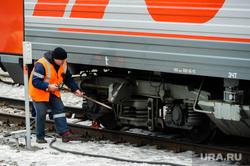 РЖД. Вокзал Челябинск, ржд, железная дорога