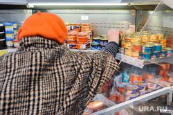 Супермаркет «Магнит». Челябинск, торговля, продукты, консервы, икра, супермаркет магнит, еда, продуктовый магазин, полки магазина