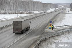 Клипарт по теме Дорога. Челябинск., гаи, магистраль, гибдд