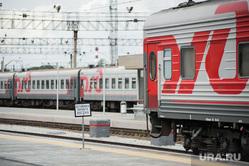 Всероссийская акция по экспресс-тестированию на ВИЧ в вагон-лаборатории. Екатеринбург, поезд, поезда, электричка, электропоезд, ржд, остановка первого вагона, жд вокзал, железная дорога