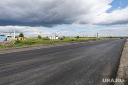 Ремонт дорог в рамках национального проекта. Курган, небо, ремонт дороги, новый асфальт