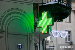 Клипарт по теме Аптека. Москва, аптека, очки, оптика, зеленый крест, аптека