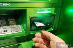 Виды города. Курган, банкомат, банковская карта, банковские операции, получение денег