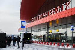 Алексей Текслер посетил новый терминал внутренних авиалиний аэропорта «Челябинск» имени Игоря Курчатова. Челябинск, аэропорт челябинск, аэропорт игорь курчатов