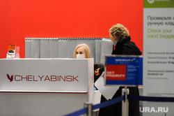 Обстановка в челябинском аэропорту Игорь Курчатов во время эпидемии коронавируса. Челябинск