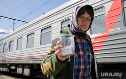 Виды Перми, нищенка, бездомные, помогите, нет денег, попрошайка