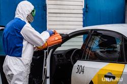 Дезинфекция автомобилей такси «Яндекс.Такси». Екатеринбург, чистка, защитный костюм, гигиена, дезинфекция, респиратор, респираторная маска, коронавирус, санитарная обработка, covid-19, covid19, дезинфекция такси, дезинфекция автомобиля, обработка автомобиля, дезинфектор