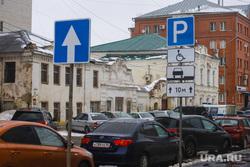 Улицы города. Курган, парковка для инвалидов, одностороннее движение, советская, ул