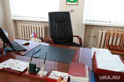 Визит врио губернатора Шумкова Вадима в Шатровский район., отставка, пустое кресло, кресло главы района, офисное кресло