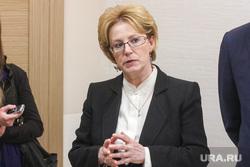 Визит министра здравоохранения в ОКБ №1, скворцова вероника