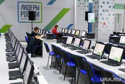 Виды Сочи, лидеры россии, компьютеры