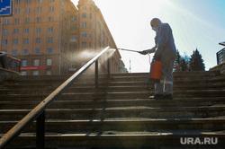 Санитарная обработка подземного пешеходного перехода. Челябинск, пешеходный переход, подземный переход, эпидемия, коронавирус, санитарная обработка