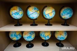 Клипарт. Сургут, туризм, глобус, страны, география