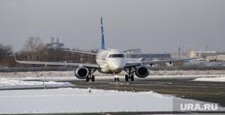 Авиапресс-тур Курган-Москва. Аэропорт Шереметьево. Курган, снег, летное поле, аэродром, самолет