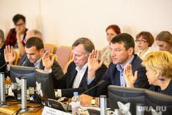 Комитет областной думы по экономической политике. Тюмень