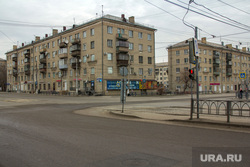 Город во время режима самоизоляции. Магнитогорск, магнитогорск, улица гагарина
