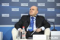 15 съезд ЕР. Москва, портрет, мишустин михаил, съезд ер