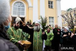 Праздник Вербного воскресенья в Екатеринбурге, митрополит кирилл, христианство, церковная служба, православие, вербное воскресенье, освящение вербы, благовещение