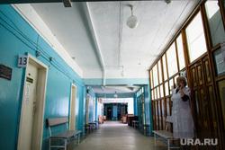 Центральная городская больница города Катав-Ивановск. Челябинская область, катав-ивановская центральная городская больница