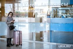 Аэропорт «Кольцово». Екатеринбург, турист, жд кассы, авиакасса, чемодан, автокассы