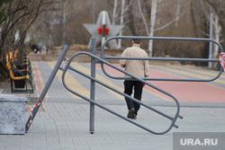 Жители города во время самоизоляции. Курган , парк победы, Жители города, нарушение режима самоизоляции, нарушение режима само