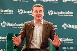Дмитрий Горицкий. Пресс-конференция. Тюмень, горицкий дмитрий