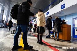 Авиапресс-тур Курган-Москва. Аэропорт Шереметьево. Курган, регистрация на рейс, аэровокзал, пассажиры, ожиадание