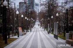 Екатеринбург во время режима самоизоляции по COVID-19, сквер, эпидемия, проспект ленина, виды екатеринбурга, пустой город