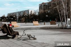 Изоляция. Тюмень., скамейка, велосипед, карантин, весна, самоизоляция